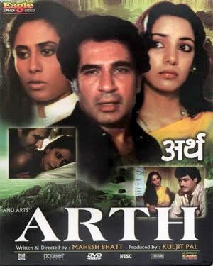 Arth,_1982_film